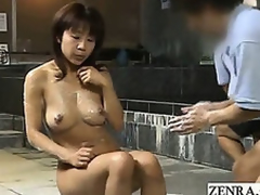Slutty milf client bathed at a strange Japan bathhouse